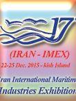 هفتمین نمایشگاه بین المللی صنایع دریایی و دریانوردی
