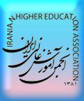 کارگاه آموزشی نیازسنجی مهارتی و برنامه ریزی راهبردی در مراکز علمی - کاربردی