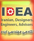 اصول ایجاد نقشههای صنعتی و کارگاه و استاندارد کدگذاری تجهیزات بر اساس API