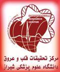 اولین کنگره بین المللی مداخلات پیچیده قلبی