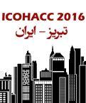 دومین کنفرانس بین المللی انسان، معماری، عمران و شهر