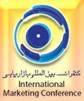 کنفرانس بین المللی بازاریابی برای صنایع دانش بنیان