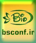 سومین کنگره ملی زیست شناسی و علوم طبیعی ایران