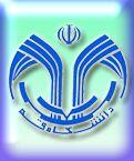 همایش ملی ایران و حقوق بین الملل، صلح و امنیت منطقه ای