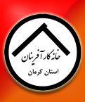 استارتاپ ویکند گردشگری کرمان