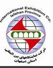 نمایشگاه بین المللی تجهیزات و تاسیسات سرمایشی و گرمایشی اصفهان 95 پانزدهمین دوره