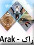 دهمین نمايشگاه بين المللي صنعت و معدن استان مركزي، اراک - آذر ماه 1395