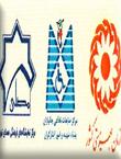 نمایشگاه تخصصی خدمات تخصصی معلولین، جانبازان و صنایع و خدمات وابسته مصلی تهران 95 دومین دوره
