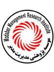 اولين همايش بين المللي و سومین همایش ملی پژوهش های مدیریت و علوم انسانی