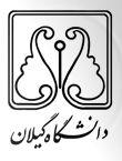 نخستین کنگره دانشجویی صنایع غذایی ایران