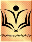 دومین کنفرانس سالانه ملی مهندسی برق و بیو الکتریک ایران