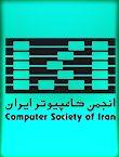 کنفرانس ملی پژوهش در مهندسی برق،کامپیوتر و فناوری اطلاعات