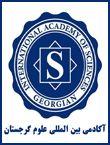 چهارمین کنفرانس بین المللی روانشناسی و علوم تربیتی و مطالعات اجتماعی