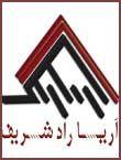 دومین جشنواره فناوری اطلاعات دانشگاه صنعتی شریف