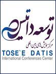 نخستین کنگره جامع بین المللی ژنتیک ایران