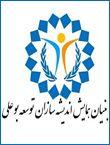 دومین کنفرانس حسابداری ، مدیریت وصنایع ایران