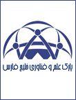 جشنواره ملی دانایی خلیج فارس (شهید تندگویان)