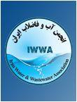 اولین همایش ملی مدیریت مصرف و هدررفت آب