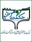 چهارمین همایش ملی مطالعات و تحقیقات نوین در حوزه علوم تربیتی و روانشناسی ایران