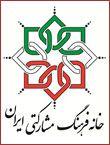 چهارمین همایش ملی پژوهش های نوین در حوزه علوم انسانی و مطالعات اجتماعی ایران