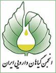 همایش ملی چای و دمنوش های گیاهی