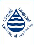 هشتمین کنفرانس ملی آبخیزداری و مدیریت منابع آب و خاک
