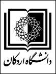 اولین همایش ملی علوم رفتاری و اسلامی