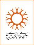 کنفرانس ملی علوم انسانی اسلامی