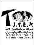 یازدهمین نمایشگاه بین المللی گردشگری و صنایع وابسته