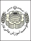 هفتمین کنفرانس ملی کاربردهای حسابداری و مدیریت در صنایع ایران