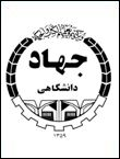 اولین همایش بین المللی زبان و ادبیات فارسی