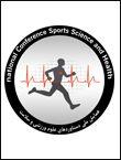 دومین همایش ملی دستاوردهای علوم ورزشی و سلامت
