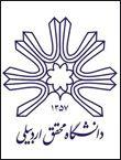 سیزدهمین همایش ملی علوم و مهندسی آبخیزداری ایران