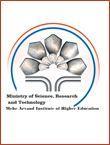 چهارمین همایش بین المللی افق های نوین در علوم کشاورزی،منابع طبیعی و محیط زیست