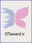 سومین دوره جایزه ملی تحول دیجیتال