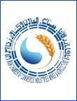 دومین کنفرانس دو سالانه اقتصاد آب
