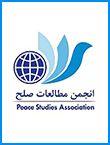 صلح، وفاق اجتماعی و همبستگی ملی در ایران