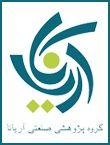 سیزدهمین کنفرانس بین المللی مدیریت داراییهای فیزیکی