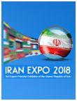 سومین نمایشگاه توانمندی های صادراتی جمهوری اسلامی ایران