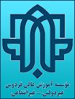 دومین همایش ملی مدیریت، حسابداری و کسب و کار الکترونیکی با رویکرد اقتصاد مقاومتی