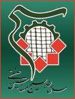 سومین کنفرانس ملی نقش مدیریت در چشم انداز 1404