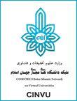 پنجمین کنفرانس بین المللی مدیریت، حسابداری و توسعه اقتصادی