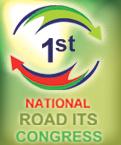 همایش سیستمهای حمل و نقل هوشمند جاده ای ITS