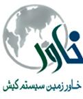 کنفرانس وب ایران