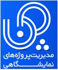 نمایشگاه اختصاصی جمهوری اسلامی ایران بندر آکتائو – قزاقستان