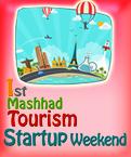 ششمین استارتاپ ویکند مشهد با موضوع گردشگری و صنعت توریسم