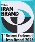 نخستین کنفرانس ملی ایران برند ۱۴۰۴