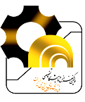 اولین کنفرانس و نمایشگاه تخصصی فناوری های معدنکاری ایران