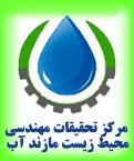 کنفرانس ملی مهندسی و مدیریت محیط زیست