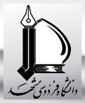 دوازدهمین همایش علمی دانشجویی مهندسی مواد و متالوژی ایران